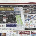 横浜の土地価格