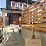 「陽筒の家(釜利谷西の家)」完成見学会